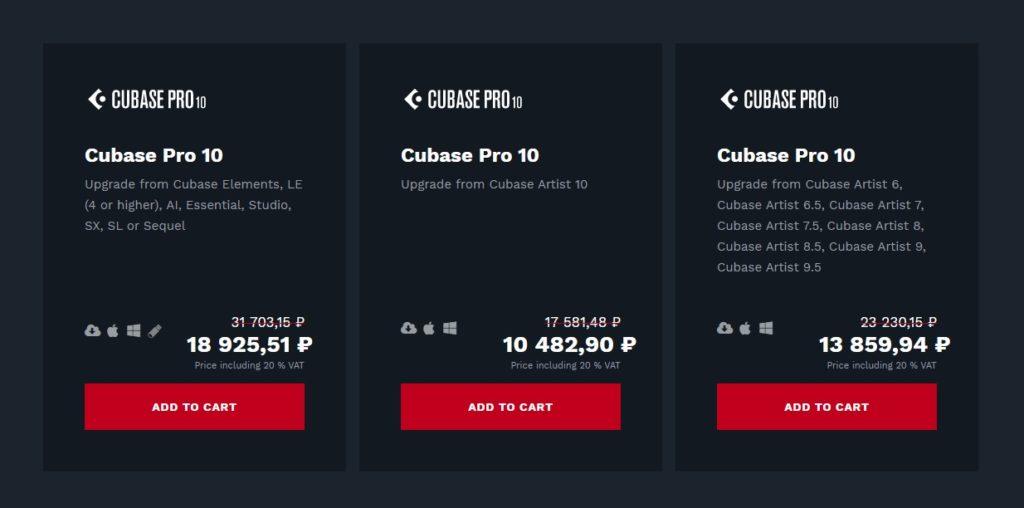 cubase pro 10 upgrade